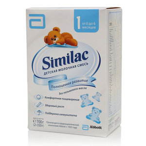 Детская молочная смесь 2*350 г TM Similac 1 (Симилак 1)
