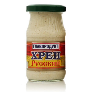 Хрен Русский 3*170г ТМ Главпродукт