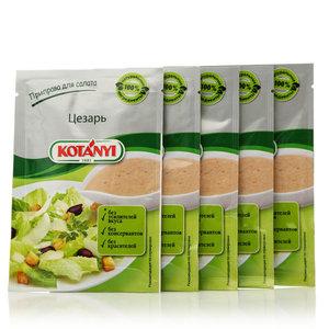 Приправа для салата Цезарь 5*13 г ТМ Kotanyi (Котани)