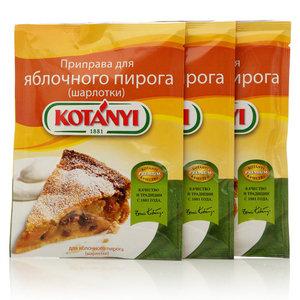 Приправа для яблочного пирога (шарлотки) 3*26г ТМ Kotanyi (Котани)