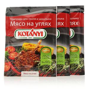 Приправа для гриля и шашлыка Мясо на углях 3*30 г ТМ Kotanyi (Котани)