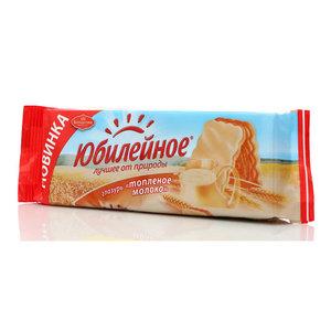 Печенье Юбилейное глазурь топленое молоко ТМ Юбилейное