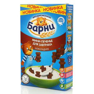 Мини-печенье барни шоколадное ТМ Барни