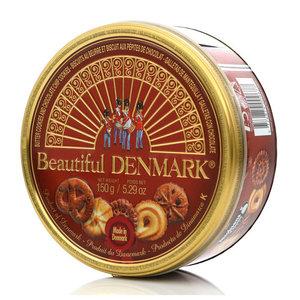 Печенье ТМ Beautiful Denmark (Бьютифул Дэнмарк)