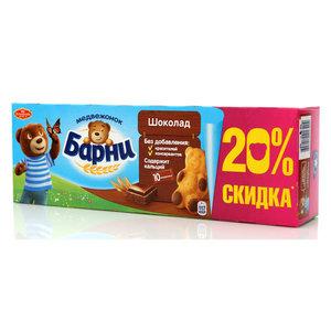 Пирожное Барни шоколад ТМ Медвежонок барни