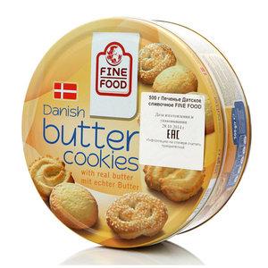 Печенье Датское сливочное ТМ Fine Food (Файн Фуд)