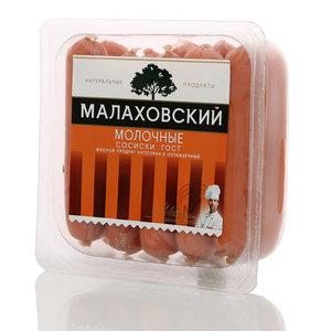 Сосиски ГОСТ Молочные ТМ Малаховский