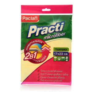 Салфетка трехслойная губчатая Practi Microfiber ТМ Paclan (Паклан)