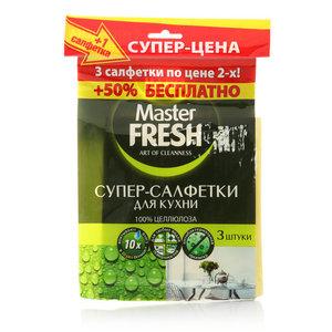 Целлюлозные салфетки ТМ Master Fresh (Мастер Фреш)