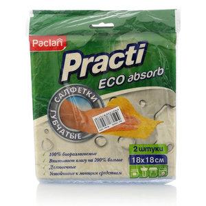Салфетки губчатые Eco Absorb Practi ТМ Paclan (Паклан), 2 шт