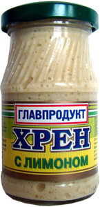 Хрен с лимоном ТМ Главпродукт