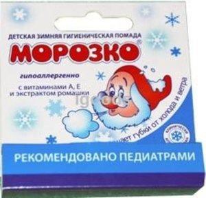 Помада губная гигиеническая детская ТМ Морозко