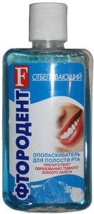 Ополаскиватель для полости рта Фтородент отбеливающий