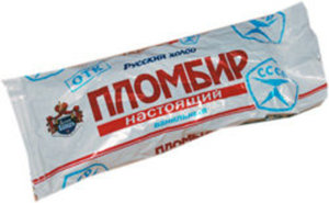 "Мороженое пломбир ванильный ""Пломбир настоящий"", 15%"