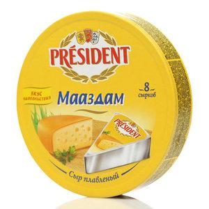 Сыр плавленый легкий маасдам дольки ТМ President (Президент)