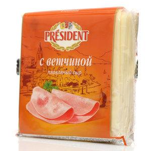 Сыр плавленый с ветчиной ломтики ТМ President (Президент) 40%