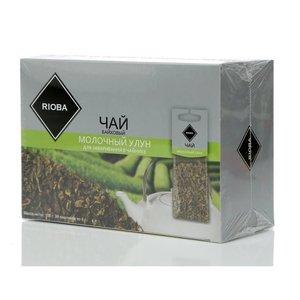 Чай байховый ТМ Rioba (Риоба) молочный улун, 20 пакетиков для заваривания в чайниках