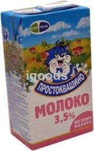 """Молоко """"Простоквашино"""" ультрапастеризованное 3,5%"""