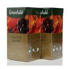 Чай чёрный с ароматом винограда Festive Grape (Фестив Грейп) 2*25*2г ТМ Greenfield (Гринфилд)