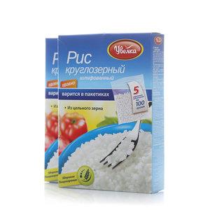 Рис круглозерный шлифованный в варочных пакетиках 2*500г ТМ Увелка