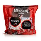 Напиток кофейный растворимый 3 в 1 классический 70 пак. ТМ Nescafe (Нескафе)