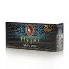 Чай черный Цейлонский с бергамотом Эрл Грей 25*2г ТМ Принцесса Нури
