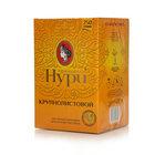 Чай черный Цейлонский крупнолистовой ТМ Принцесса Нури