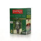 Чай черный Цейлонский мелколистовой ТМ Impra (Импра)