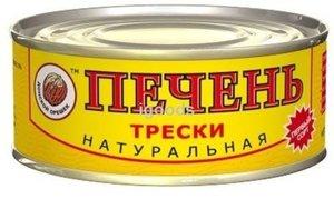 Печень трески натуральная 1 сорт ТМ Донской орешек