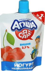 Йогурт вишня 2,7% ТМ Агуша. Я сам!