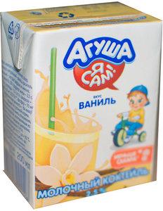 Коктейль молочный ваниль 2,5% ТМ Агуша Я сам!