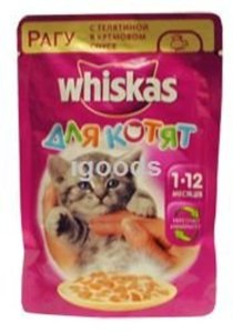 Корм для котят, рагу с телятиной в кремовом соусе ТМ Whiskas (Вискас)