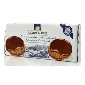 Вафли со сливочной карамелью в шоколаде ТМ Частная Галерея