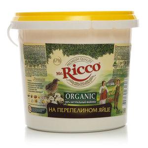 Майонез на перепелином яйце Organic 67% ТМ Mr.Ricco (Мистер Рикко) (Мистер Рикко)