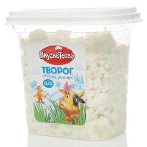 Творог обезжиренный ТМ Вкуснотеево 0,5%