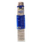 Стакан одноразовый бумажный для холодных и горячих напитков 50*200мл ТМ Horeca Select (Хорека Селект)