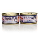 Кальмар натуральный с кожицей ТМ Вкусные продукты, 2 шт.