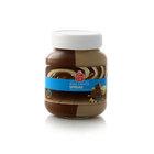 Паста Шоколадная Duo ТМ Fine Food (Файн Фуд)