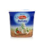 Сыр Буррата 50% ТМ Galbani (Гальбани)