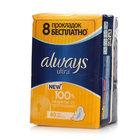 Прокладки Always ultra лайт TM Always (Олвэйз), 40 шт