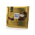Шоколад молочный ТМ Ritter Sport (Риттер Спорт)