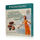 Коллекция шоколадных конфет ТМ Комильфо