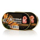 Шпроты крупные в масле ТМ Вкусные продукты, 2 шт.