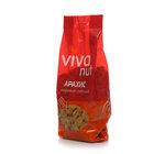 Арахис жареный соленый ТМ Viva nut (Вива нут)