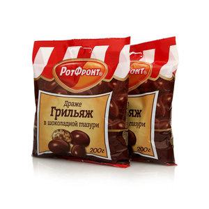 Драже грильяж в шоколаде 2*200г ТМ РотФронт