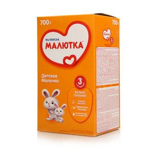 Молочная смесь Малютка 3 ТМ Nutricia (Нутрициа)