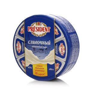 Сыр плавленый Сливочный 45% ТМ President (Президент)