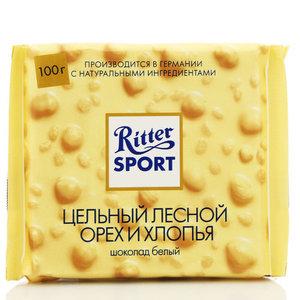 Шоколад белый с цельным орехом и хлопьями тм Ritter Sport (Риттер спорт)