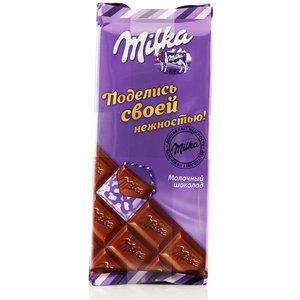 Шоколад молочный 5*90г ТМ Milka (Милка)