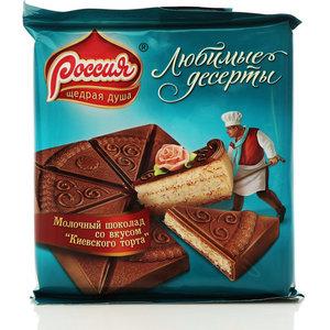 Шоколад молочный с начинкой со вкусом киевского торта тм Россия